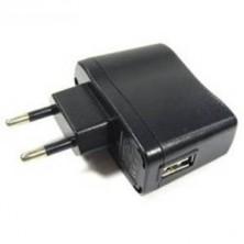 Cargador 220v-usb universal